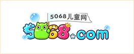 5068网页游戏