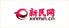 新民网银河博彩娱乐网站