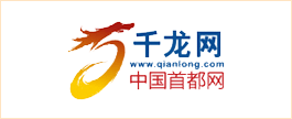 千龙网银河博彩娱乐网站